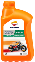 Моторное масло Repsol V-twin 4T 20w50 1л