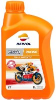 Моторное масло Repsol Racing 2T 1л