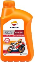 Моторное масло Repsol Racing 4T 5W40 1л , 4л