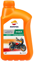 Моторное масло Repsol Rider 20w50 4T 1л , 4л